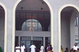 hôpital-gynéco-obstétrique-et-pédiatrique-de-Douala-1500x500