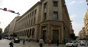 La banque centrale égyptienne, au Caire, en novembre 2016. CRÉDITS : MOHAMED ABD EL GHANY/REUTER