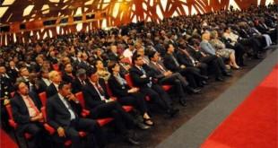 Les participants au Forum international sur l'investissements en 2014 (illustration)