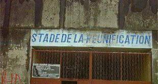 Stade de la Réunification de Douala