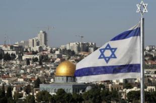 © Thomas Coex, AFP Un drapeau israélien en face de la vieille ville de Jérusalem, le 1er décembre 2017.