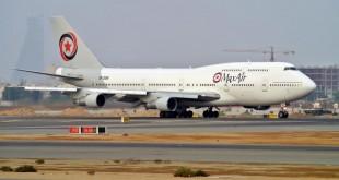 Un avion de la compagnie charter nigérienne Max Air. © Wikipédia