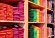 Boutique de Mes Chaussettes Rouges, dans le 15ème arrondissement à Paris MCR