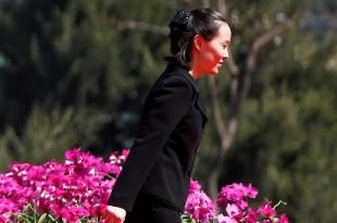 Kim Yo-jong, photographiée lors d'une cérémonie à Pyongyang en avril 2017. REUTERS/Damir Sagolj/File Photo