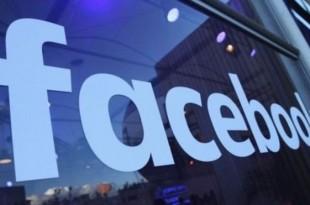 Getty Images Image caption Facebook est sous pression après la fuite de données personnelles notamment dans l'affaire Cambridge Analytica.