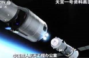 La station spatiale chinoise Tiangong-1 s'est bien désintégrée, lundi 2 avril