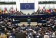 Le Parlement européen, lors d'un discours du président français Emmanuel Macron à Strasbourg, le 17 avril 2018.