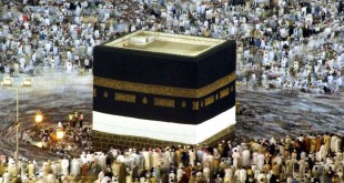 La Kaaba, La Mecque, Arabie saoudite, le 17 janvier 2005.