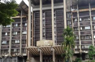 Le ministère des Finances du Cameroun pourrait être au coeur d'un important réseau de fraude. © Bdx / Wikimedia Commons