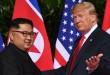 SAUL LOEB Image caption Rencontre historique entre Donald Trump - Kim Jong-Un